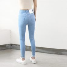 Women's Skinny High Waist Jeans (PID1512)